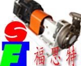 上海福思特流体机械有限公司